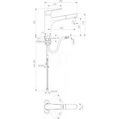 Ideal Standard Dřezová baterie s vytahovací sprškou, chrom B0956AA