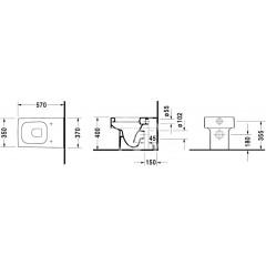 Duravit Stojící WC 370x570x400 mm, zadní odpad, bílá 2117090000