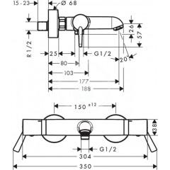 Hansgrohe Termostatická vanová baterie Care, prodloužené rukojeti, chrom 13115000