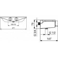 Hansa Termostatická sprchová baterie, bílá/chrom 5863017182