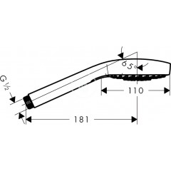 Hansgrohe Sprchová hlavice Vario, EcoSmart 9l/min, 3 proudy, bílá/chrom 26813400
