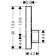 Hansgrohe Baterie pod omítku pro 2 spotřebiče, chrom 15748000