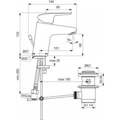 Ideal Standard Umyvadlová baterie s výpustí, chrom B1708AA