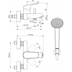 Ideal Standard Vanová nástěnná baterie, chrom B1722AA