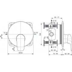 Ideal Standard Sprchová baterie pod omítku, chrom A6724AA
