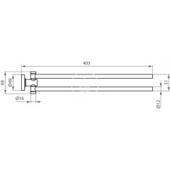 Ideal Standard Dvojitá tyč na ručníky, chrom A9131AA