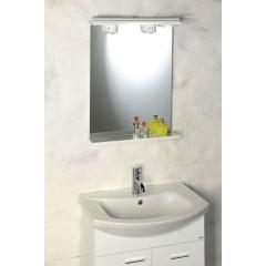 AQUALINE - EKOSET zrcadlo s osvětlením 50x75x12cm, bílá (57054)