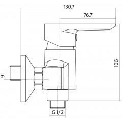 CERSANIT - Sprchová baterie VERO jednopáková, nástěnná, bez přepínače, CHROM (S951-028)