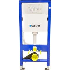 GEBERIT - SET Duofix Sada pro závěsné WC 458.103.00.1 +tlačítko DELTA21 matné + WC CERSANIT MITO + SEDÁTKO (458.103.00.1 21MA MI1)