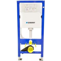 GEBERIT - SET Duofix Sada pro závěsné WC 458.103.00.1 + tlačítko DELTA50 bílé + WC CERSANIT SPLENDOUR CLEANON + SEDÁTKO (458.103.00.1 50BI SP1)