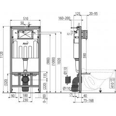 ALCAPLAST - Sádromodul - předstěnový instalační systém určený pro suchou instalaci 1,2 m + WC CERSANIT ARES + SEDÁTKO (AM101/1120 X AR1)