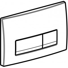 AKCE/SET - SET KOMBIFIXBasic včetně ovládacího tlačítka DELTA 51 CR pro závěsné WC CERSANIT DELFI + SEDÁTKO (110.100.00.1 51CR DE1)