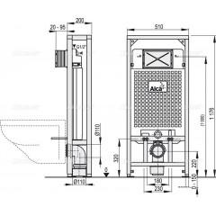 Alcaplast Solomodul předstěnový systém pro suchou instalaci, do prostoru (A116/1200)