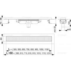 ALCAPLAST-APZ1101-1150-LOW podlahový žlab v.55mm SNÍŽENÝ svislý odtok (kout min.1100mm) (APZ1101-1150)