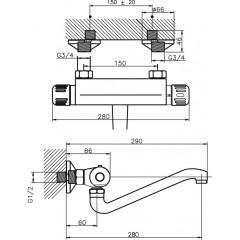 NOVASERVIS - Dřezová termostatická baterie 150 mm Aquamat chrom 2670,0