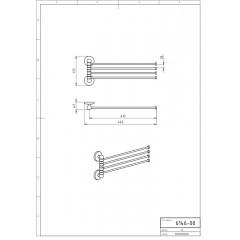 NOVASERVIS - Čtyřramenný držák ručníků Metalia 1 chrom 6146,0
