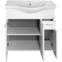 AQUALINE - KERAMIA FRESH umyvadlová skříňka 74,5x74x34,7cm, bílá 50082A