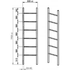 AQUALINE - BAMBUS sušák ručníků 500x1900x40 mm, bambus 1031