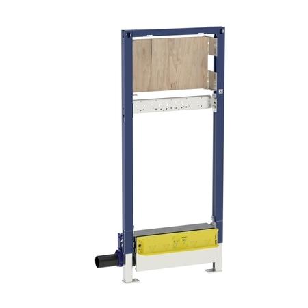 Geberit DUOFIX pro sprchy/vany, s odtokem ve stěně, pro armatury pod omítku 111.580.00.1
