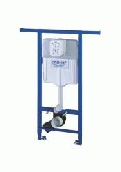 Grohe Rapid SL pro závěsné WC 38588001
